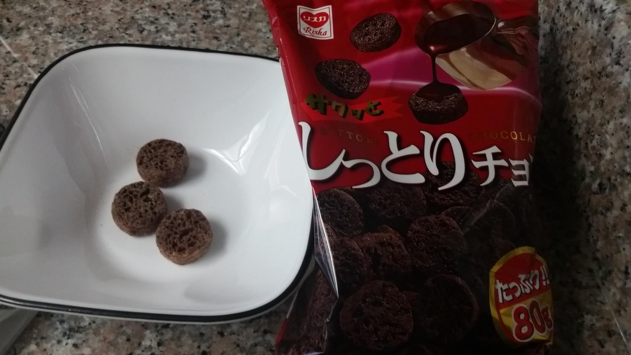 Crispy Moist Chocolate